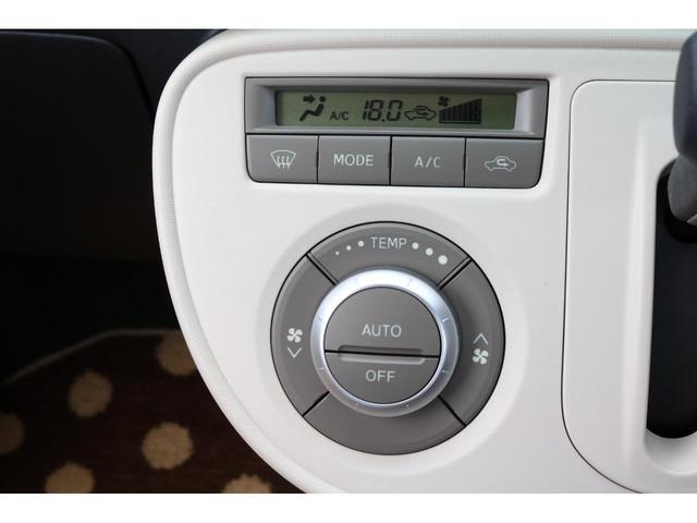 ココアXスペシャルコーデ ルーフレール アイドリングストップ スマートキー キーフリーシステム CD再生機能付き AUX端子接続 オートエアコン フォグライト アンチロックブレーキシステム 助手席エアバッグ パワーウインドウ(11枚目)