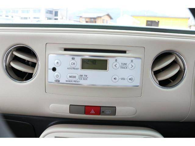 ココアXスペシャルコーデ ルーフレール アイドリングストップ スマートキー キーフリーシステム CD再生機能付き AUX端子接続 オートエアコン フォグライト アンチロックブレーキシステム 助手席エアバッグ パワーウインドウ(12枚目)