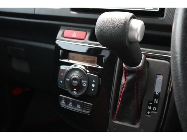 ベースグレード ワンオーナー ターボ SDナビ&フルセグTV HIDヘッドライト 衝突被害軽減ブレーキ スマートキー アイドリングストップ シートヒーター ステリモ CD・DVD再生 Bluetooth接続(8枚目)