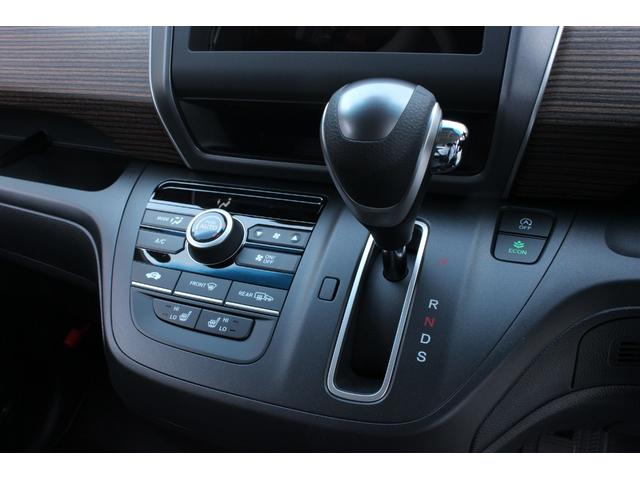 クロスター・ホンダセンシング 登録済未使用車 4WD 両側電動スライドドア LEDヘッドライト 衝突軽減ブレーキ スマートキー アイドリングストップ ETC クルーズコントロール バックカメラ シートヒーター ワイパーディアイサー(5枚目)
