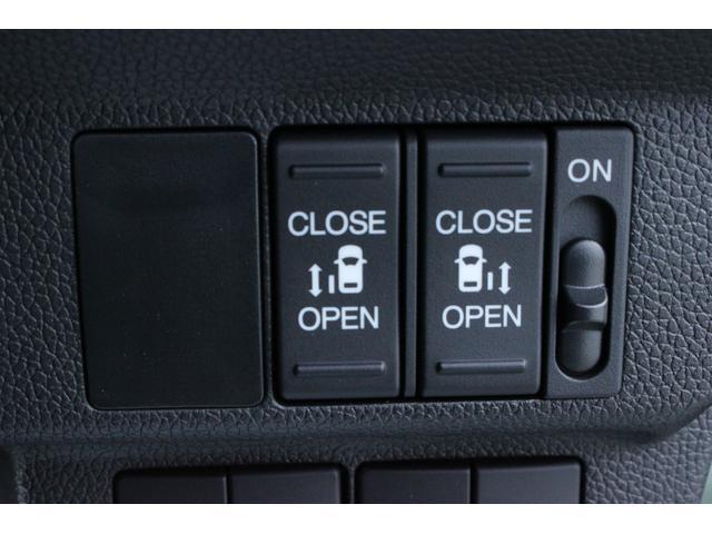 クロスター・ホンダセンシング 登録済未使用車 4WD 両側電動スライドドア LEDヘッドライト 衝突軽減ブレーキ スマートキー アイドリングストップ ETC クルーズコントロール バックカメラ シートヒーター ワイパーディアイサー(7枚目)