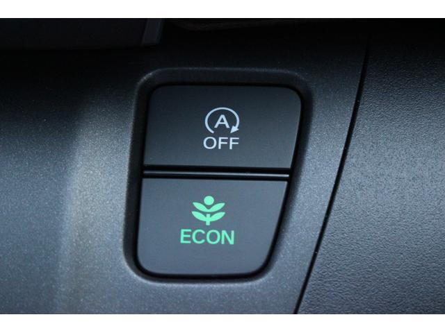 クロスター・ホンダセンシング 登録済未使用車 4WD 両側電動スライドドア LEDヘッドライト 衝突軽減ブレーキ スマートキー アイドリングストップ ETC クルーズコントロール バックカメラ シートヒーター ワイパーディアイサー(10枚目)