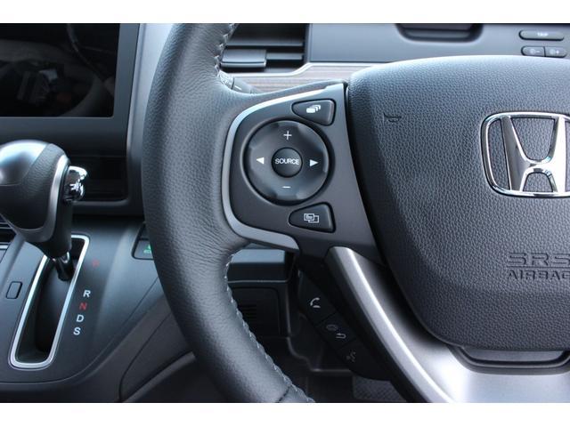 クロスター・ホンダセンシング 登録済未使用車 4WD 両側電動スライドドア LEDヘッドライト 衝突軽減ブレーキ スマートキー アイドリングストップ ETC クルーズコントロール バックカメラ シートヒーター ワイパーディアイサー(12枚目)