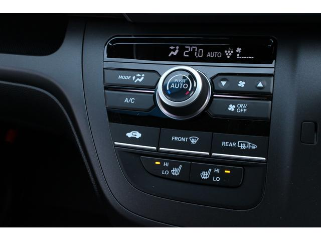 クロスター・ホンダセンシング 登録済未使用車 4WD 両側電動スライドドア LEDヘッドライト 衝突軽減ブレーキ スマートキー アイドリングストップ ETC クルーズコントロール バックカメラ シートヒーター ワイパーディアイサー(13枚目)