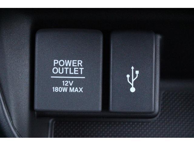 クロスター・ホンダセンシング 登録済未使用車 4WD 両側電動スライドドア LEDヘッドライト 衝突軽減ブレーキ スマートキー アイドリングストップ ETC クルーズコントロール バックカメラ シートヒーター ワイパーディアイサー(15枚目)