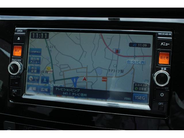 20X 4WD 純正ナビ&フルセグTV スカッフプレート スマートキー アイドリングストップ バックカメラ ビルトインETC シートヒーター オートライト 純正フロアマット ドアミラーヒーター DVD再生(8枚目)