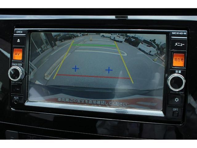 20X 4WD 純正ナビ&フルセグTV スカッフプレート スマートキー アイドリングストップ バックカメラ ビルトインETC シートヒーター オートライト 純正フロアマット ドアミラーヒーター DVD再生(9枚目)
