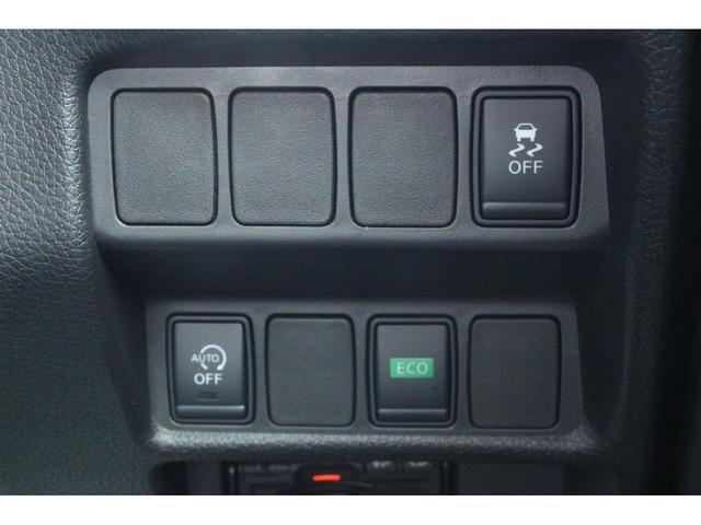 20X 4WD 純正ナビ&フルセグTV スカッフプレート スマートキー アイドリングストップ バックカメラ ビルトインETC シートヒーター オートライト 純正フロアマット ドアミラーヒーター DVD再生(10枚目)