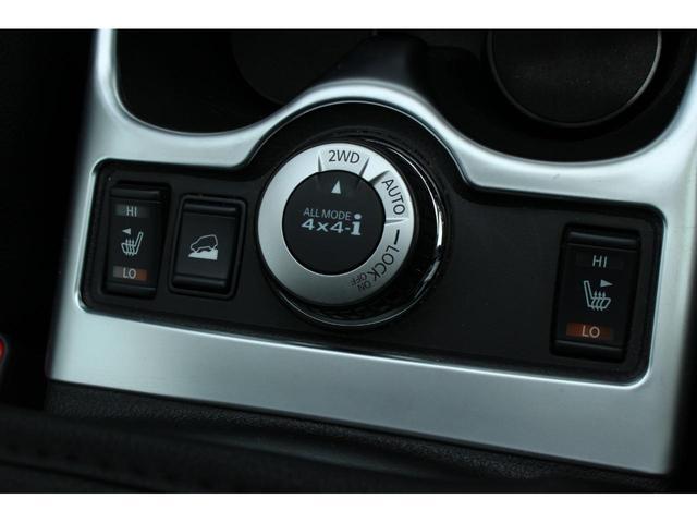 20X 4WD 純正ナビ&フルセグTV スカッフプレート スマートキー アイドリングストップ バックカメラ ビルトインETC シートヒーター オートライト 純正フロアマット ドアミラーヒーター DVD再生(15枚目)