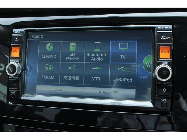 20X 4WD 純正ナビ&フルセグTV スカッフプレート スマートキー アイドリングストップ バックカメラ ビルトインETC シートヒーター オートライト 純正フロアマット ドアミラーヒーター DVD再生(17枚目)