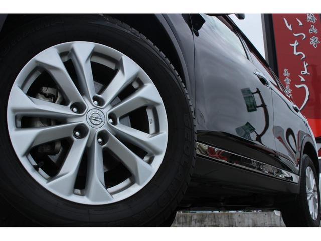 20X 4WD 純正ナビ&フルセグTV スカッフプレート スマートキー アイドリングストップ バックカメラ ビルトインETC シートヒーター オートライト 純正フロアマット ドアミラーヒーター DVD再生(31枚目)