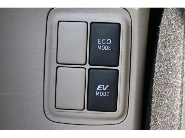 G ワンオーナー ナビ フルセグTV ETC スマートキー CD再生 DVD再生 オートライト フォグライト 電動格納ドアミラー アルミホイール アンチロックブレーキシステム オートエアコン(10枚目)