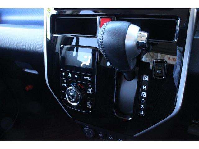 カスタムG S 4WD ワンオーナー 全方位モニター 両側電動スライドドア LEDヘッドランプ 純正ナビ&フルセグTV ビルトイン2.0ETC 衝突被害軽減ブレーキ スマートキー クルーズコントロール オートライト(8枚目)