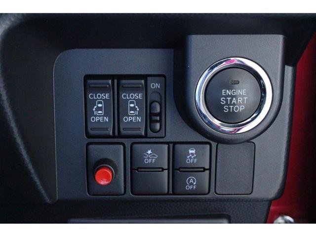 カスタムG S 4WD ワンオーナー 全方位モニター 両側電動スライドドア LEDヘッドランプ 純正ナビ&フルセグTV ビルトイン2.0ETC 衝突被害軽減ブレーキ スマートキー クルーズコントロール オートライト(10枚目)