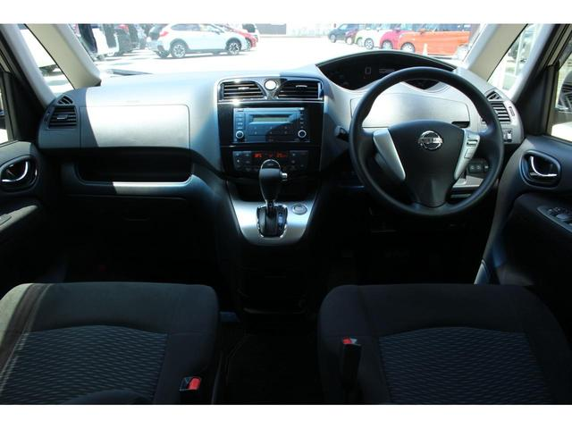 20X ワンオーナー 4WD 8人乗り 両側電動スライドドア エマージェンシーブレーキ スマートキー アイドリングストップ クルーズコントロール オートライト 3列シート ウォークスルー アルミホイール(5枚目)