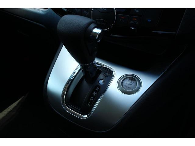20X ワンオーナー 4WD 8人乗り 両側電動スライドドア エマージェンシーブレーキ スマートキー アイドリングストップ クルーズコントロール オートライト 3列シート ウォークスルー アルミホイール(6枚目)