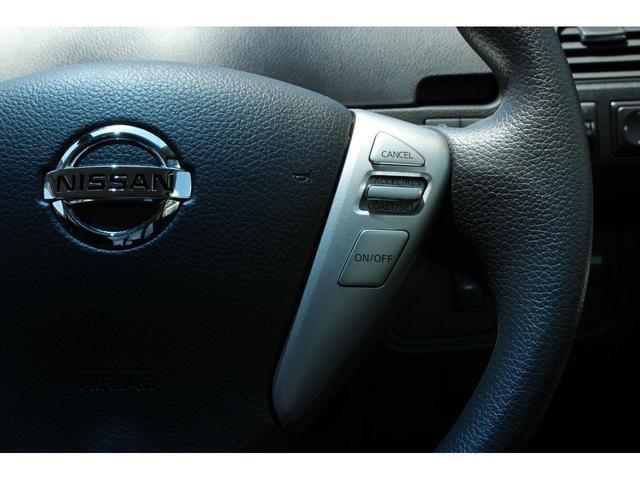 20X ワンオーナー 4WD 8人乗り 両側電動スライドドア エマージェンシーブレーキ スマートキー アイドリングストップ クルーズコントロール オートライト 3列シート ウォークスルー アルミホイール(11枚目)