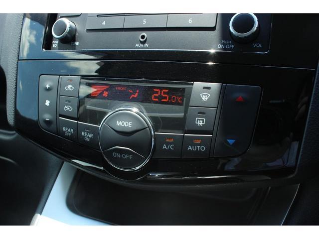 20X ワンオーナー 4WD 8人乗り 両側電動スライドドア エマージェンシーブレーキ スマートキー アイドリングストップ クルーズコントロール オートライト 3列シート ウォークスルー アルミホイール(12枚目)