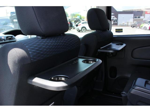 20X ワンオーナー 4WD 8人乗り 両側電動スライドドア エマージェンシーブレーキ スマートキー アイドリングストップ クルーズコントロール オートライト 3列シート ウォークスルー アルミホイール(18枚目)