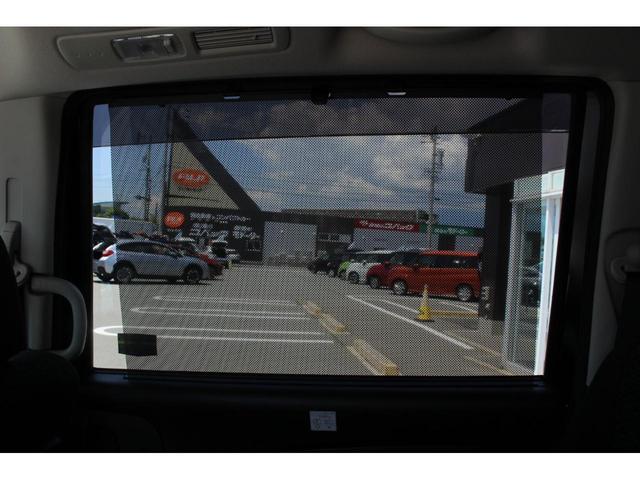 20X ワンオーナー 4WD 8人乗り 両側電動スライドドア エマージェンシーブレーキ スマートキー アイドリングストップ クルーズコントロール オートライト 3列シート ウォークスルー アルミホイール(19枚目)