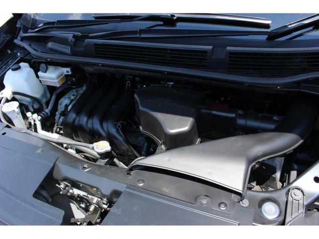 20X ワンオーナー 4WD 8人乗り 両側電動スライドドア エマージェンシーブレーキ スマートキー アイドリングストップ クルーズコントロール オートライト 3列シート ウォークスルー アルミホイール(24枚目)