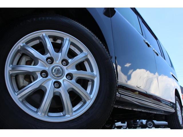 20X ワンオーナー 4WD 8人乗り 両側電動スライドドア エマージェンシーブレーキ スマートキー アイドリングストップ クルーズコントロール オートライト 3列シート ウォークスルー アルミホイール(26枚目)