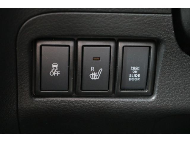 ハイブリッドXT 両側電動スライドドア フルエアロ ターボ ハイブリッド HIDヘッドライト 衝突被害軽減ブレーキ アイドリングストップ クルーズコントロール スマートキー レーンアシスト オートライト シートヒーター(12枚目)