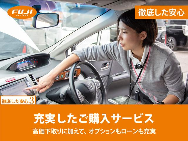 GL ワンオーナー 4WD レーダーブレーキサポート アイドリングストップ キーレスエントリーキー 横滑り防止装置 シートヒーター CD再生機能 アンチロックブレーキシステム 助手席エアバッグ(41枚目)
