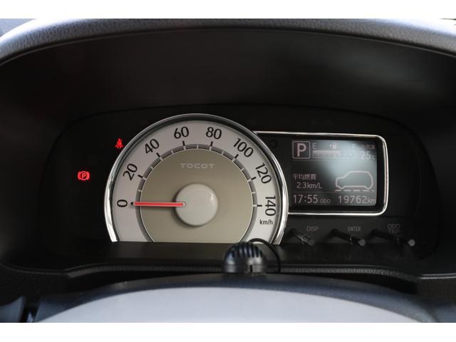 G SAIII スマートアシスト パノラマビューモニター ナビ TV LEDヘッドライト スマートキー アイドリングストップ パーキングセンサー オートライト オートマチックハイビーム シートヒーター 横滑り防止装置(10枚目)