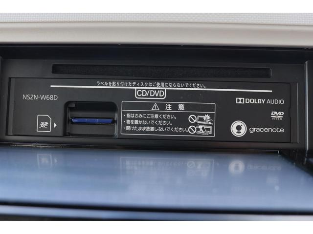 G SAIII スマートアシスト パノラマビューモニター ナビ TV LEDヘッドライト スマートキー アイドリングストップ パーキングセンサー オートライト オートマチックハイビーム シートヒーター 横滑り防止装置(17枚目)