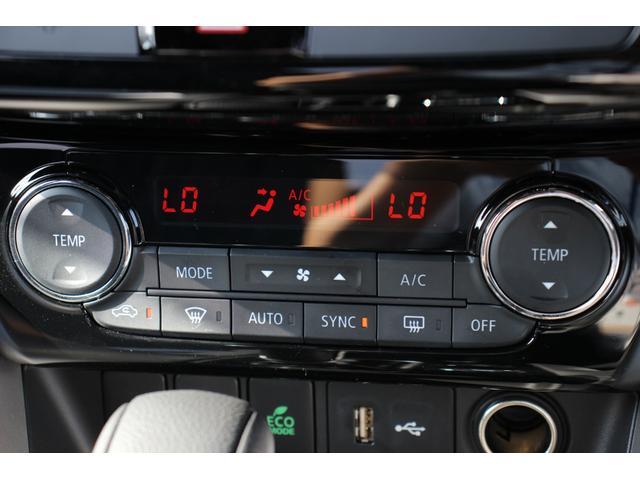 Gプラスパッケージ ワンオーナー 4WD 全方位モニター ナビ TV LEDヘッドライト クルーズコントロール アイドリングストップ スマートキー ETC 衝突被害軽減ブレーキ パーキングセンサー 電動パーキングブレーキ(17枚目)