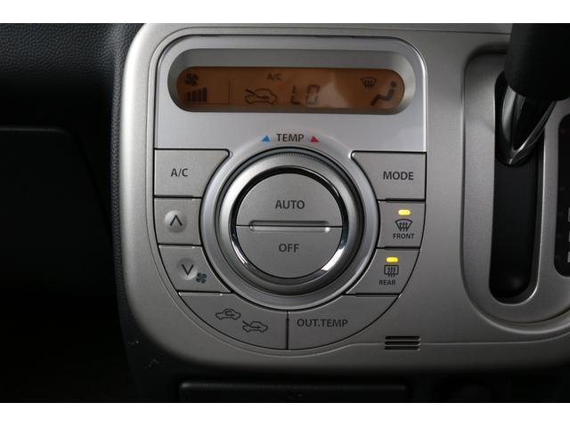 10thアニバーサリーリミテッド スマートキー 電動格納ドアミラー キーレスプッシュスタート オートエアコン シートヒーター CD再生機能 パワーウィンドウ パワーステアリング アンチロックブレーキシステム 助手席エアバッグ(11枚目)