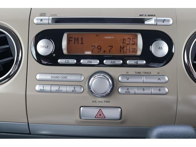 10thアニバーサリーリミテッド スマートキー 電動格納ドアミラー キーレスプッシュスタート オートエアコン シートヒーター CD再生機能 パワーウィンドウ パワーステアリング アンチロックブレーキシステム 助手席エアバッグ(13枚目)