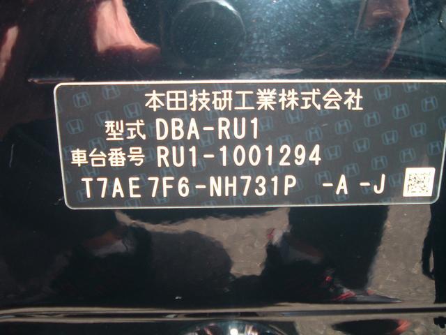 ホンダ ヴェゼル S ナビTV CTBA Rカメラ