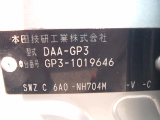 ハイブリッド ナビTV Rカメラ ドライブレコーダー ETC(9枚目)