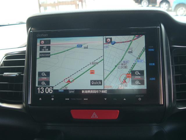 X 4WD ナビTV Rカメラ CTBA(6枚目)
