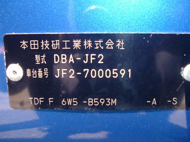 X 4WD ナビTV Rカメラ CTBA(10枚目)