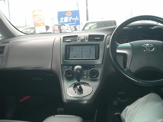 240G HDDナビ ワンセグTV バックカメラ ETC アルミ HIDライト パワーシート プッシュスタート(5枚目)