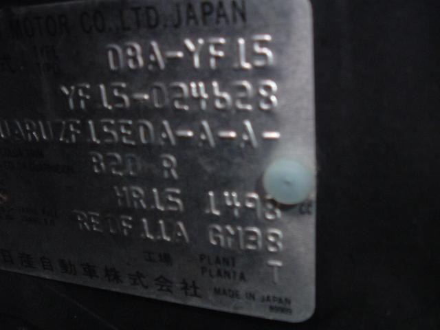 15RX ナビTV Rカメラ ETC(10枚目)
