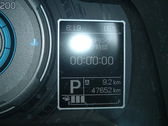ハイブリッドMZ 4WD ナビTV リアカメラ サポカー クルーズコントロール クリアランスソナー(8枚目)