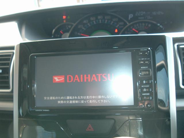 カスタムX SAII ナビTV パワースライドドア リアカメラ スマートアシスト アイドリングストップ(6枚目)