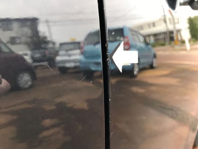 「マツダ」「AZ-ワゴン」「コンパクトカー」「新潟県」の中古車39