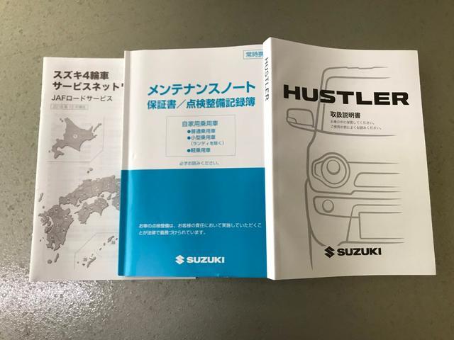 「スズキ」「ハスラー」「コンパクトカー」「新潟県」の中古車67