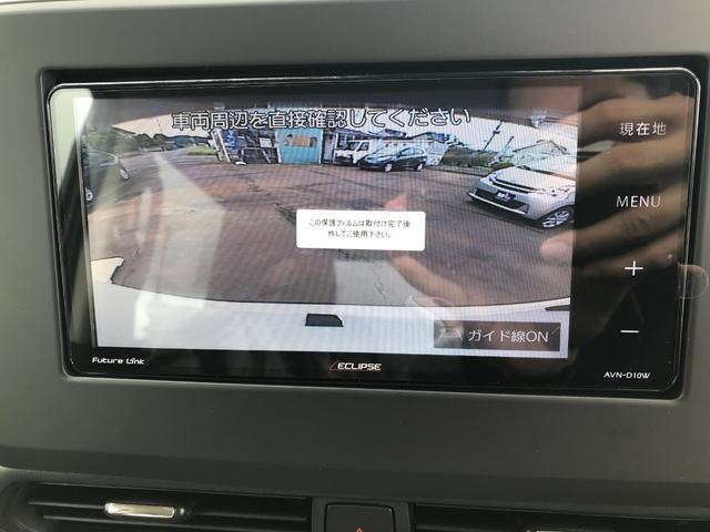 「三菱」「eKクロススペース」「コンパクトカー」「新潟県」の中古車39