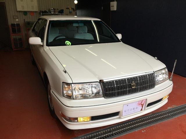 ロイヤルサルーン フルノーマル グー鑑定五つ星 修復歴無し(47枚目)