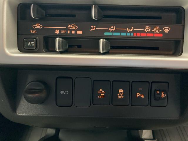 ジャンボSAIIIt 4WD オートマ LEDヘッドライト クリアランスソナー メーカー保証継承 届出済み未使用車(7枚目)