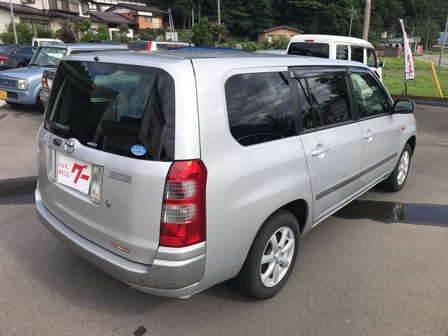 「トヨタ」「サクシードワゴン」「ステーションワゴン」「長野県」の中古車11