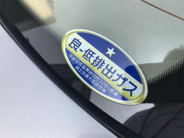 「日産」「ブルーバードシルフィ」「セダン」「長野県」の中古車11