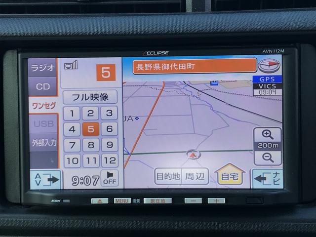 「トヨタ」「アクア」「コンパクトカー」「長野県」の中古車28