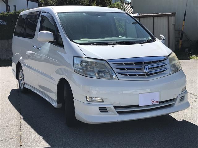 「トヨタ」「アルファード」「ミニバン・ワンボックス」「長野県」の中古車3